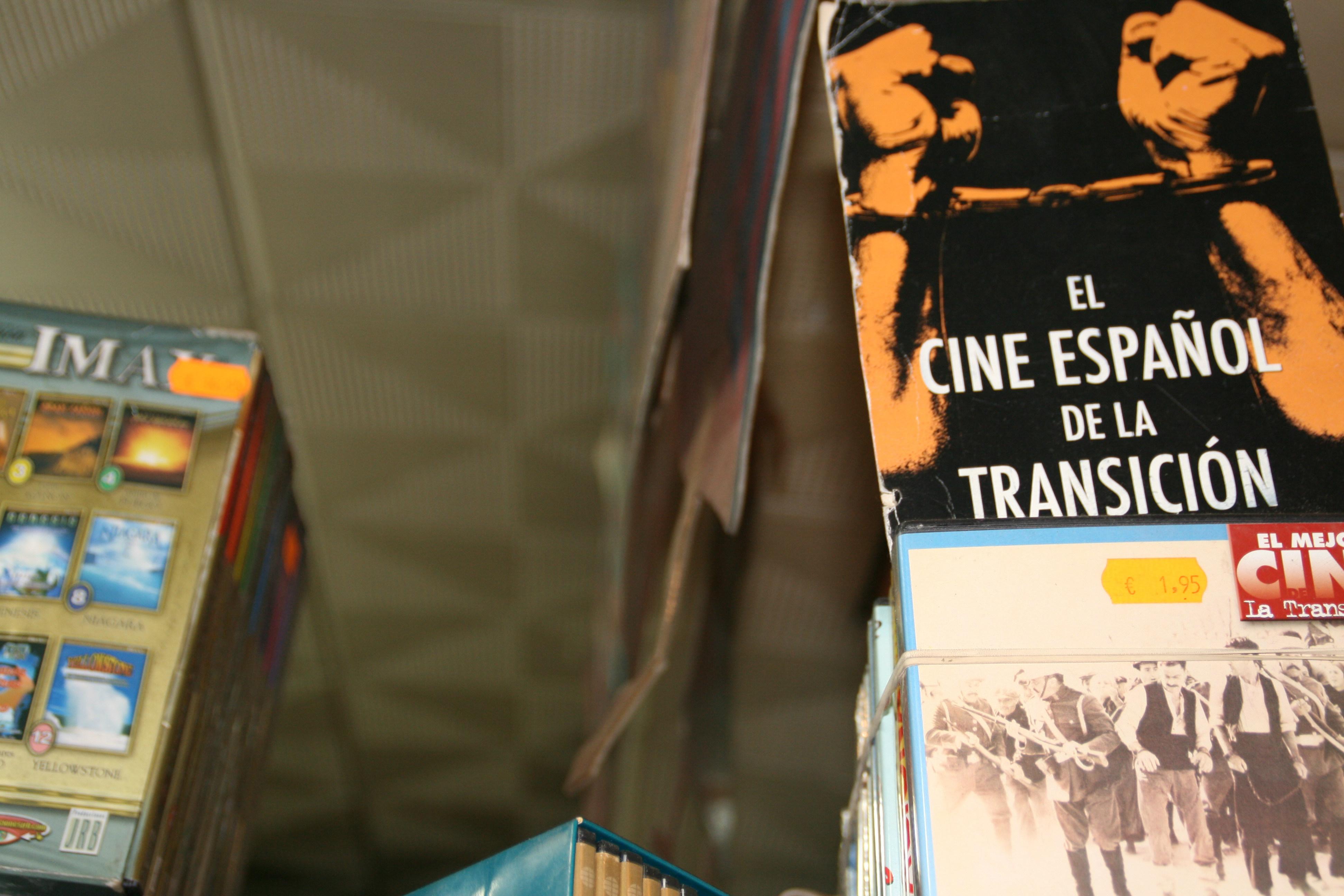 El cine español tiene un importante hueco en el videoclub