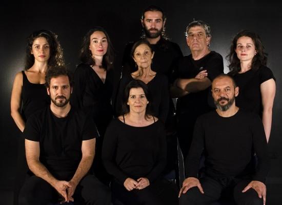 El reparto de 'Mariana Pineda'